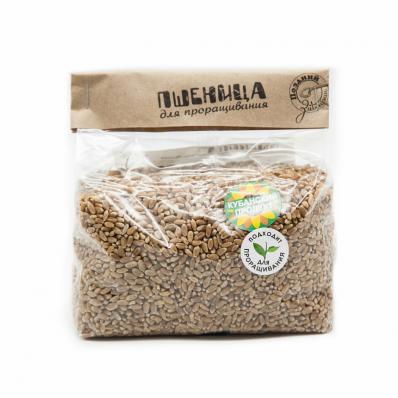 Пшеница для проращивания 700гр (Поздний завтрак)