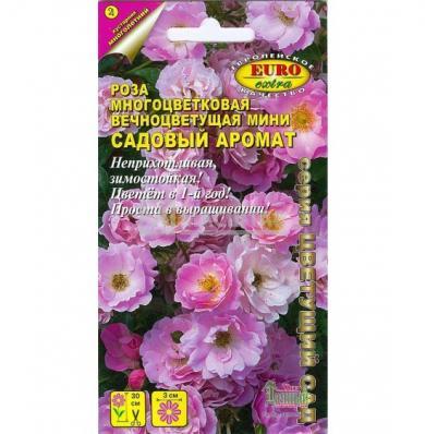Роза Садовый аромат смесь 0,03гр (ССС)