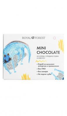 Шоколад мини из кэроба с ягодами ГОДЖИ и ИЗЮМОМ 30гр (Royal forest)