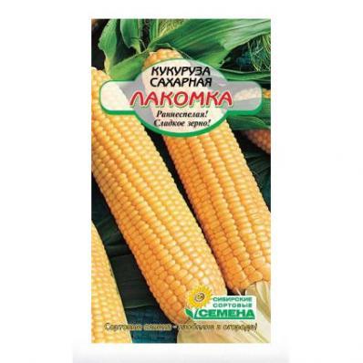 Кукуруза сахарная Лакомка  (ССС)