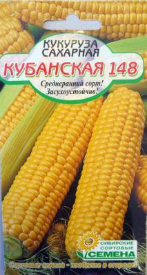 Кукуруза Кубанская 148 (ССС)
