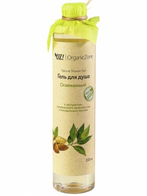 Гель для душа ОСВЕЖАЮЩИЙ с экстрактом сычуаньского зеленого чая 350мл (OrganicZone)