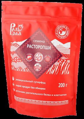 Расторопша семена 200гр (Радоград)