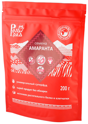 Амарант семена 200гр (Радоград)