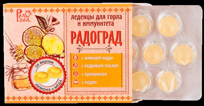 Леденцы живичные с прополисом ЛИМОН И МЁД на сахаре 10шт по 3.2гр (Радоград)