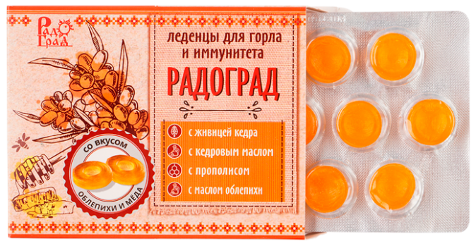 Леденцы живичные с прополисом ОБЛЕПИХА И МЁД на сахаре 10шт по 3.2гр (Радоград)