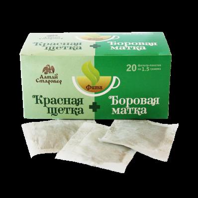 Чай Фита Красная щетка и Боровая матка ДЛЯ ЖЕНЩИН 20ф/п (Алтай-Старовер)