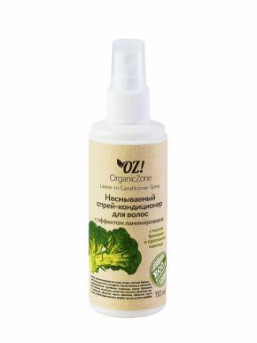 Спрей-кондиционер для волос НЕСМЫВАЕМЫЙ с эффектом ламинирования 110мл (OrganicZone)
