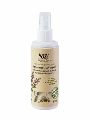 Спрей НЕСМЫВАЕМЫЙ для стимулирования роста и укрепления волос 110мл (OrganicZone)