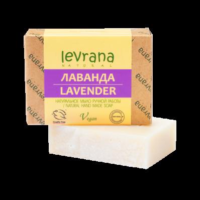 Мыло натуральное ЛАВАНДА 100гр (Levrana)