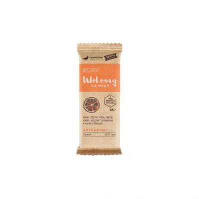 Шоколад на меду горький 65% какао с АПЕЛЬСИНОМ 45гр (Гагаринские мануфактуры)