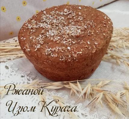 Хлеб бездрожжевой РЖАНОЙ ИЗЮМ КУРАГА 250гр (Город мастеров)