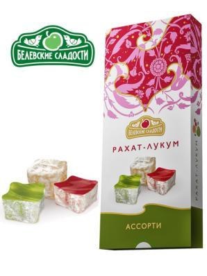 Рахат-лукум АССОРТИ 250гр (Белёвские сладости)