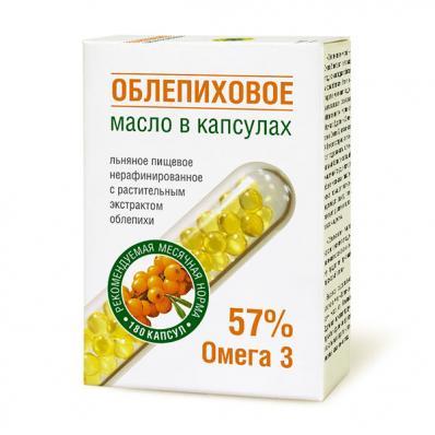 Масло ОБЛЕПИХОВОЕ капсулированное 180капс (Компас Здоровья)