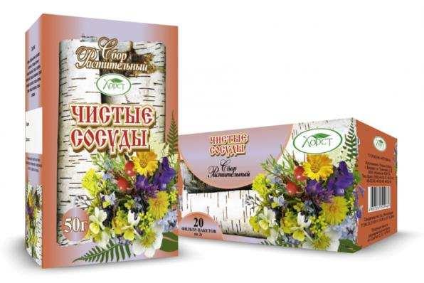 Сбор растительный ЧИСТЫЕ СОСУДЫ 50гр (Хорст)