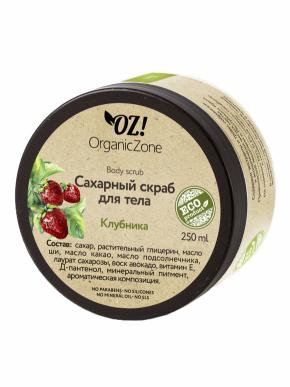 Скраб сахарный для тела КЛУБНИКА 250мл (OrganicZone)