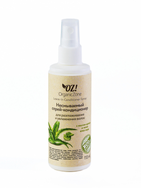 Спрей-кондиционер для волос НЕСМЫВАЕМЫЙ для разглаживания и увлажнения волос 110мл (OrganicZone)