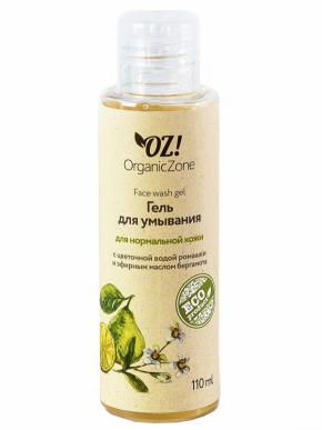 Гель для умывания РОМАШКА БЕРГАМОТ для нормальной кожи 110мл (OrganicZone)