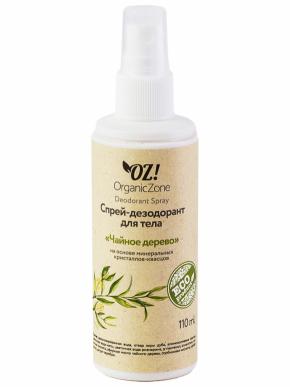 Спрей-дезодорант для тела ЧАЙНОЕ ДЕРЕВО 110мл (OrganicZone)