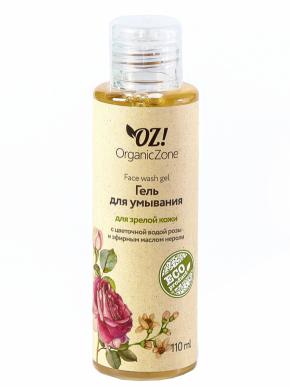 Гель для умывания РОЗА НЕРОЛИ для зрелой кожи 110мл (OrganicZone)