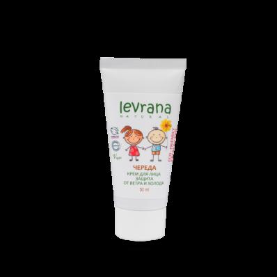 Крем для лица ЧЕРЕДА защита от ветра и холода 50мл (Levrana)