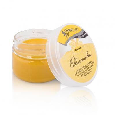 Масло для рук и кутикулы БАЛЬЗАМ ОБЛЕПИХОВЫЙ 60гр (ChocoLatte)