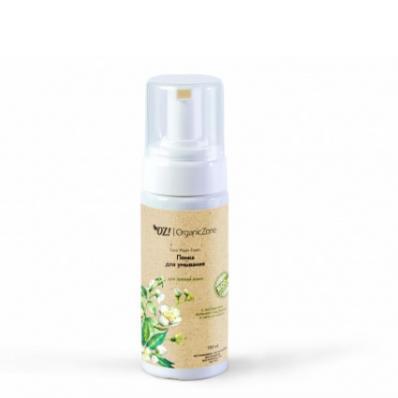 Пенка для УМЫВАНИЯ для зрелой кожи 150мл (OrganicZone)