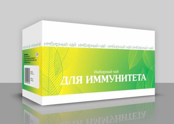 Имбирный чай ДЛЯ ИММУНИТЕТА 20ф/п (Хорст)