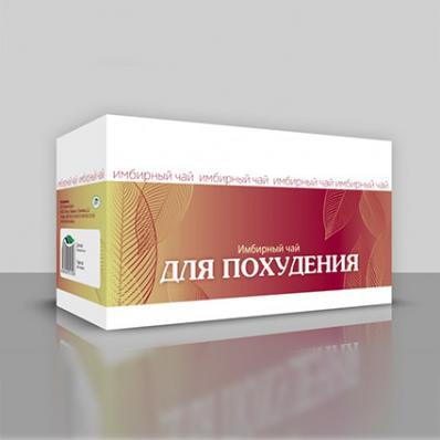 Имбирный чай ДЛЯ ПОХУДЕНИЯ 20ф/п (Хорст)