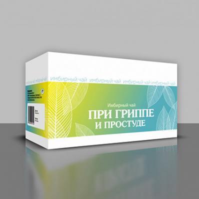 Имбирный чай ПРИ ГРИППЕ И ПРОСТУДЕ 20ф/п (Хорст)