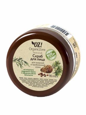 Скраб для лица КЕДРОВЫЙ ОРЕХ ЭВКАЛИПТ для жирной и проблемной кожи 90мл (OrganicZone)