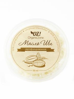 Масло ШИ (Каритэ) 50мл (OrganicZone)