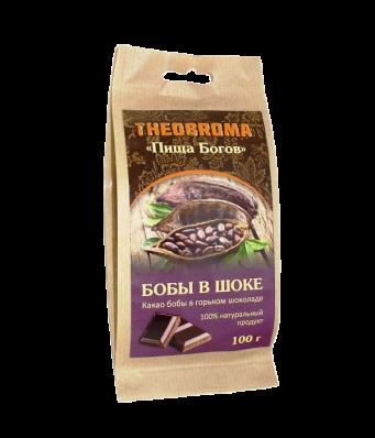 Конфеты THEOBROMA бобы в шоке 100гр (Пища богов)