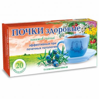 Чайный напиток ПОЧКИ ЗДОРОВЫЕ 20ф/п (Фитоцентр Гордеева)
