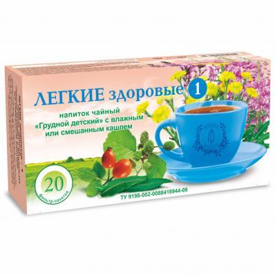 Чайный напиток ГРУДНОЙ ДЕТСКИЙ 20ф/п (Фитоцентр Гордеева)