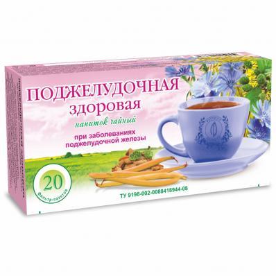 Чайный напиток ЗДОРОВАЯ ПОДЖЕЛУДОЧНАЯ 20ф/п (Фитоцентр Гордеева)
