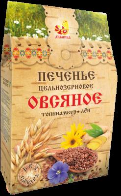 Печенье овсяное ц/з ТОПИНАМБУР ЛЁН на фруктозе 300гр (Дивинка)