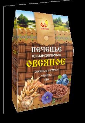 Печенье овсяное цельнозерновое ЧЕРНИКА ЛЁН ОТРУБИ на фруктозе 300гр (Дивинка)