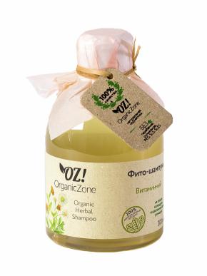 Фито-шампунь ВИТАМИННЫЙ 300мл (OrganicZone)