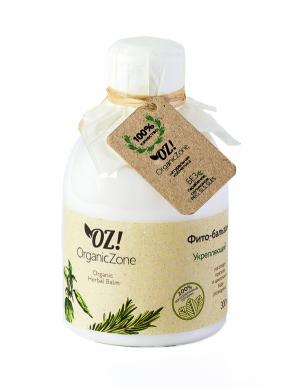 Фито-бальзам УКРЕПЛЯЮЩИЙ 300мл (OrganicZone)