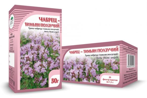 Чабрец Тимьян ползучий, трава 50гр (Хорст)
