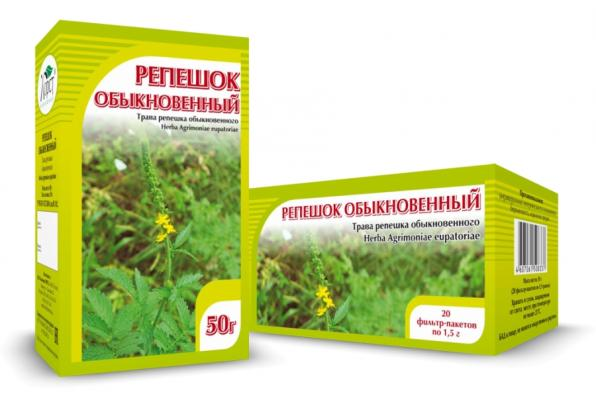 Репешок обыкновенный, трава 50гр (Хорст)