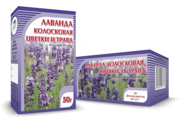 Лаванда, цветки и трава 50гр (Хорст)