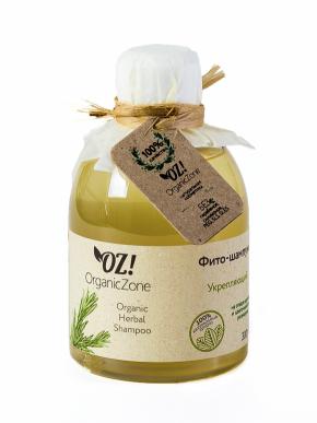Фито-шампунь УКРЕПЛЯЮЩИЙ 300мл (OrganicZone)