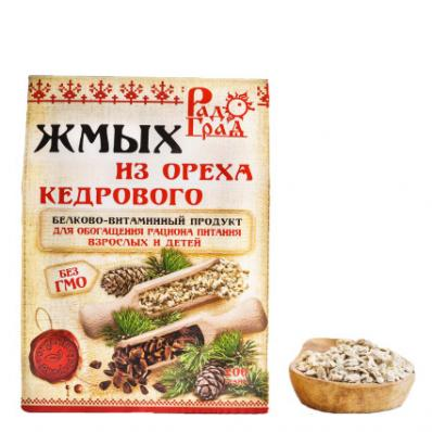 Жмых КЕДРОВЫЙ 200гр (Радоград)