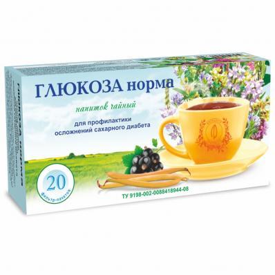 Чайный напиток ГЛЮКОЗА НОРМА 20ф/п (Фитоцентр Гордеева)