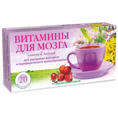 Чайный напиток ЛАНЬ ВИТАМИНЫ ДЛЯ МОЗГА 20ф/п (Фитоцентр Гордеева)