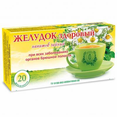 Чайный напиток ЗДОРОВЫЙ ЖЕЛУДОК 20ф/п (Фитоцентр Гордеева)
