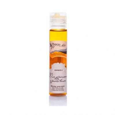 Масло-бальзам для волос и кожи головы ФОРМУЛА 1 50мл (ChocoLatte)