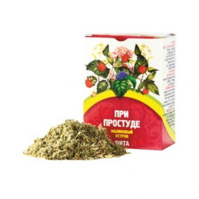 Сбор травяной МАЛИНОВЫЙ ОСТРОВ Противопростудный 40гр (Алтай-Старовер)